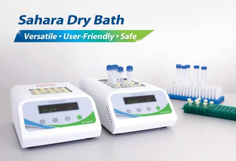Sahara Dry Bath