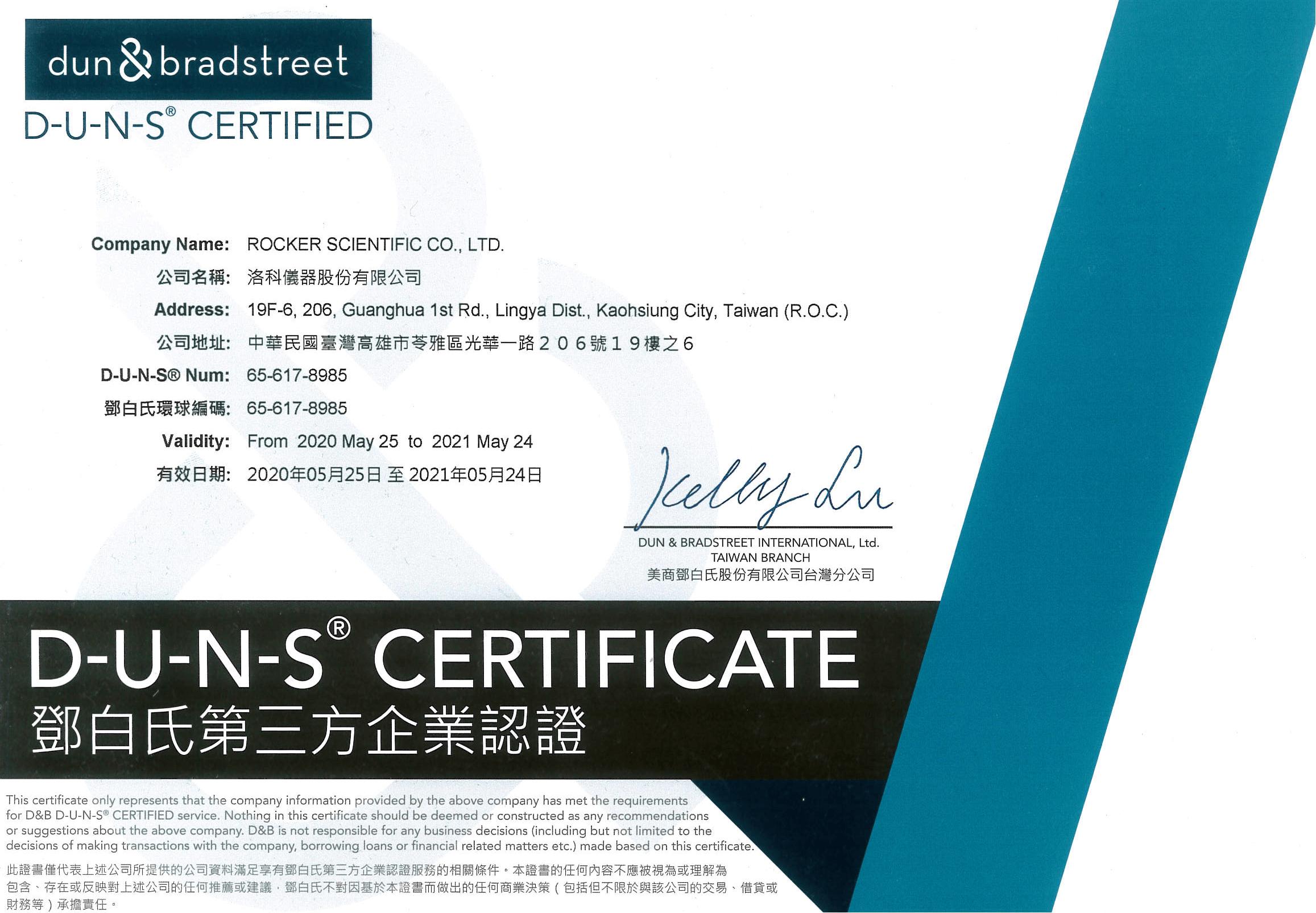 DUNS Certified